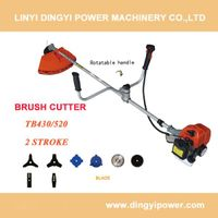 portable high consistency shoulder 2 stroke brush cutter