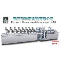 Mask Packing Machine Production Line thumbnail image