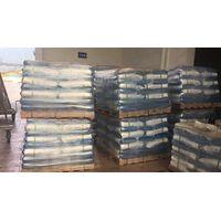 Tech Grade/ Feed Grade Potassium dihydrogen phosphate MKP 0-52-34 thumbnail image