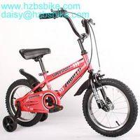 Kids Bicycles Manufacturer,Kids Bikes Factory,Kids Bike OEM Supplier thumbnail image