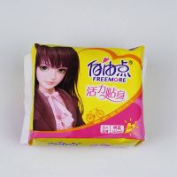 FHC8208 Factory Directly Sale Ultra Thin Slim Series Cotton Disposable Ladies Sexy Sanitary Napkins