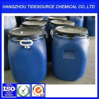 cyclic phosphonate flame retardant CU