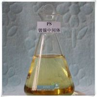 Nickel electroplating chemicals 1,3-Propane sultone (PS) C3H3NaO3S