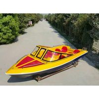 4.98m Speed Boat