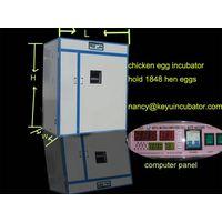 hen egg incubator hatcher machine thumbnail image