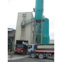used concrete batching plant thumbnail image