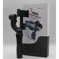 Manufacture wholesale three axis Gimbals with pan angle 330 degree best cheap gimbal stabilizer