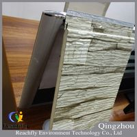 Fire resistant PU insulated decorative wall panel