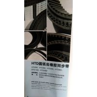 Arc tooth rubber synchronous belt