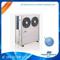 High COP EVI heat pump for low temperature area