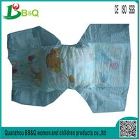 Wholesale disposable babies diaper in bales