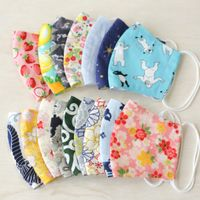 """Japan Taste """"COCOLUCK"""" Fashion Mask and Various Gifts"""