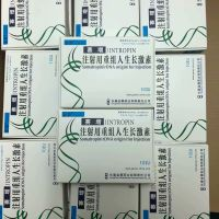 Sell Jintropin HGH hgh CAS:12629-01-5 thumbnail image