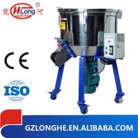 high quality plastic vertical mixer price