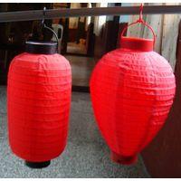 Offer  round Chinese lantern