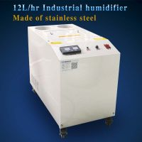 12L Industrial ultrasonic humidifier for laboratory