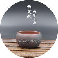 Chinese Qinzhou Nixing Pottery Handmade Tea Cup thumbnail image