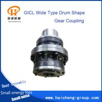 GICL Wide Type Drum Shape Gear Coupling