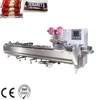 nine sevo horizontal packaging wrapping packing machinery, smart belt conveyor flow wrapping machine thumbnail image