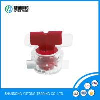 electric water meter seal YTMS 004