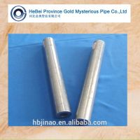 Q235 seamless steel pipe with small diameter thumbnail image