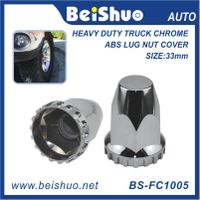 China Factory Chrome 33mm wheel Truck lug Nut Cover Fit for Rear and Front Axle Hub Caps thumbnail image