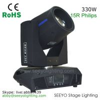 Sharpy Beam Moving Head Light 15R