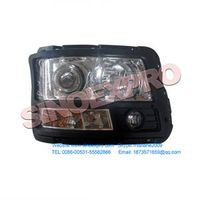 shacman  DZ93189722010 The cab headlight