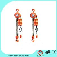 DHK type high-speed endless chain electric hoist thumbnail image