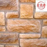 technology of artificial culture stone