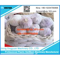 Plastic Packing Net Machine