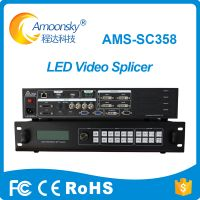 amoonsky outdoor indoor screen video processor component video switcher 4k splicing processor sc358