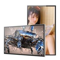Wall Mounted LCD Digital Signage thumbnail image