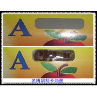 Scratch card ink thumbnail image