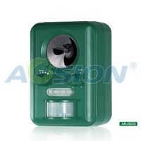 Aosion Solar Animal Repeller For Cats, Dogs, Deer, Birds AN-B030 thumbnail image