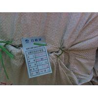 1260 °C High purity Aluminum Silicate Ceramic Fiber Blankets