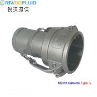 RIWOOFLUID Stainless Steel 1/2 Inch BSPT Thread Type C Camlock thumbnail image