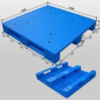 1200*1200*150 mm 3 Runners plastic pallet