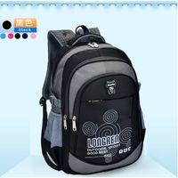 schoolbags backpacks