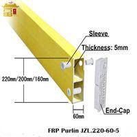 High quality FRP Pultrusion Profile Fiberglass Purline thumbnail image