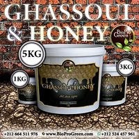 Moroccan Ghassoul Paste with Orange Blossom & Honey & Rose Lava Clay For Body Hair Pure