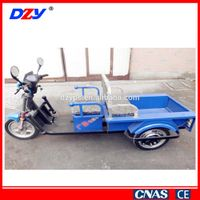 Professional produce three rounds of electric tricycle