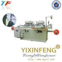 Die Cutting Machine for Gilding products thumbnail image