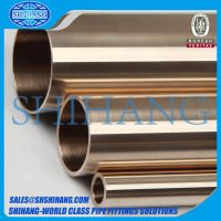 copper nickel cuni 90/10 c70600 pipe - din 86019