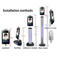 base stand for 8 inch bluetooth face recognition temperature dual-screen cashier door lock home thumbnail image