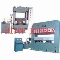 Rubber machine (Vulcanizer machine/Plate vulcanizer machine) thumbnail image