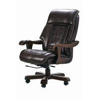 Office Massage Chair (A1H)