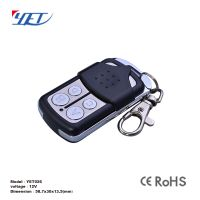 duplicate universal sliding gate remote control for rolling code thumbnail image