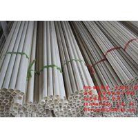 PVC-M pipes