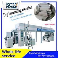 Automatic PVDC/PVC/Aluminum Foil Coating/Laminating Machine thumbnail image